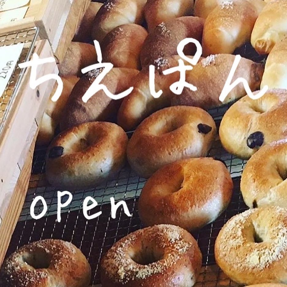 3/7(日)は都合により、なごみ茶屋、おやすみとさせていただきます.なので、ちえパンは、明日3/6までとなります.ぜひぜひ明日ちえさんに会いにいらしてくださいね︎.3/7(日)は@kopipot_omaezaki にてちえパン販売しまーす♪#浜岡砂丘 #浜岡砂丘なごみ #ちえぱん #御前崎市 #てごねパン